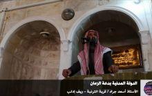 جانب من خطبة جمعة بعنوان: || الدولة المدنية بدعة الزمان || للأستاذ أسعد جراد / قرية الترنبة - ريف إدلب .