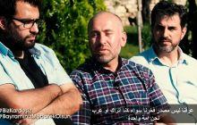 فيديو عن الأخوة بين السوريين و الأتراك