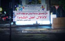 بيان صحفي: نرفض التطبيع مع طاغية الشام وسفاحها، ونبشر بقرب نهايته